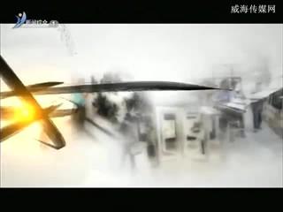 海韵丹青 2018-01-14(20:16:00-20:42:17)