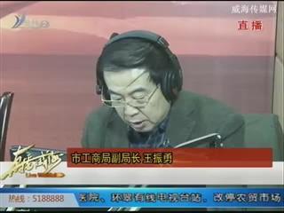 """早听晚看:我市2015-2016年度""""守合同重信用""""企业名单已公示"""