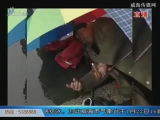 男子倒在路边 警民联手救援