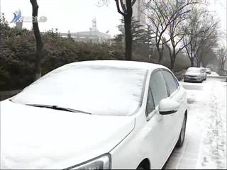 我市迎来降温降雪天气 天冷人心暖 雪天有温情
