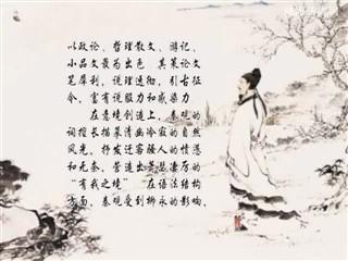 1207中华经典-诗词赏析-阮郎归·湘天风雨破寒初
