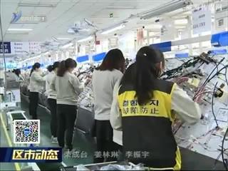 荣成经济开发区:优化服务助力外贸企业享受政策红利
