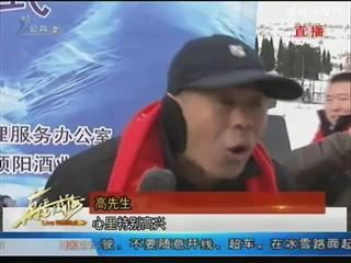 驰骋冰雪舞台 残疾人冰雪运动季