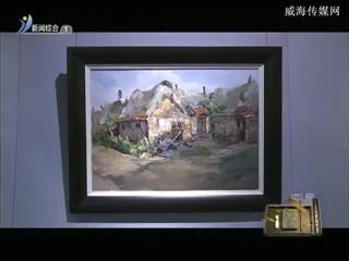 海韵丹青 2018-01-28(20:16:00-20:42:17)