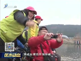 """荣成市开展""""折翼天使与天鹅约会""""志愿服务活动"""