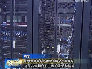 服务贸易产业园:一核多点 辐射全市