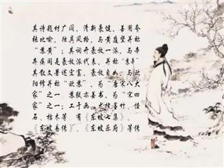1201中华经典-诗词赏析-青玉案·三年枕上吴中路