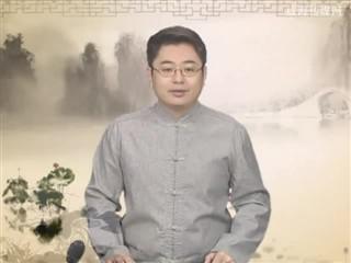 0114中华经典周末版第一百三十二期-《声律启蒙》第十三期