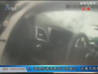 """扬州醉驾连撞车 司机扮""""路人"""""""