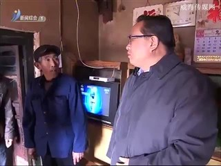 孙述涛走访慰问敬老院老人 老党员和困难群众