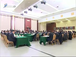 市十七届人大二次会议主席团举行第三次会议