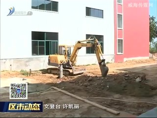 """文登区泽头镇:""""家文化"""" 畅树文明新风"""