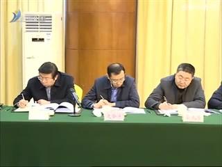全市乡村振兴战略规划编制工作部署会议召开