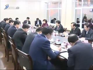张海波到荣成参加指导市委常委班子民主生活会