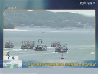 中国海洋资讯 2018-2-11