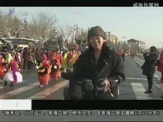 幸福之旅 2018-2-10(18:08:14-18:25:14)
