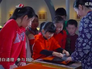 文化消费公益广告之博物馆篇
