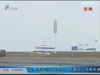 铁塔那么大,辐射有多大?