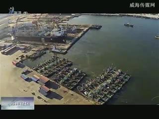 海洋论坛 2018-2-8
