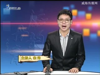 海韵丹青 2018-02-04