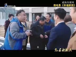 海韵丹青 2018-02-25(20:16:00-20:42:17)