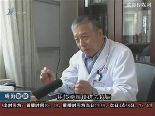 微创手术 让患者重获新生