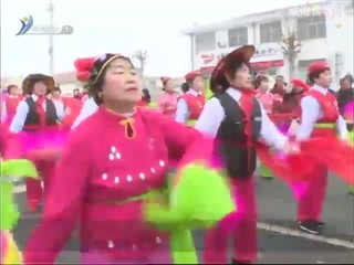 临港区汪疃镇:民俗活报迎新春