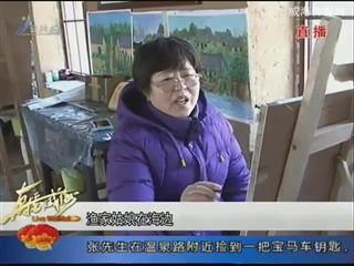 画村牧云庵:美好从笔尖流入生活