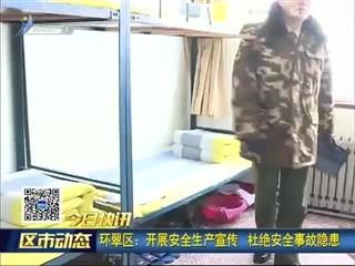 一组快讯:石岛天后宫发现一批清末建筑水墨画