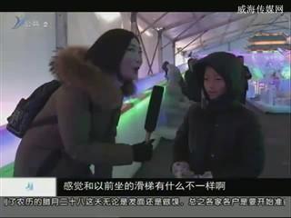 幸福之旅 2018-2-13(18:08:14-18:25:14)
