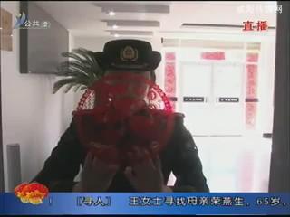 执勤民警:春节值守难团圆 为保平安不后悔