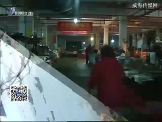 """一组快讯:文登区开展""""食安护佳节""""行动"""