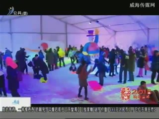 幸福之旅 2018-2-17(18:08:14-18:25:14)