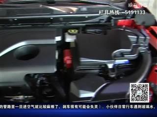 威海汽车报道2018-03-08