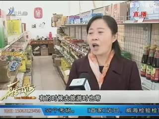"""威海人餐桌上的百年老字号""""四海""""(下)"""