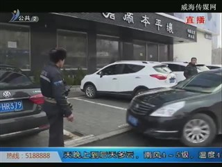 智能停车系统下月启用