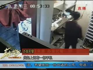 假装应聘实则盗窃 男子盗窃手机被抓