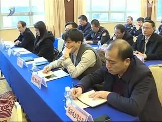 全市道路交通安全工作���h召�_