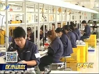 环翠区组织调研钓具产业发展情况