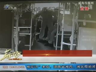 男子醉酒公交车上抢方向盘 司机机智应对