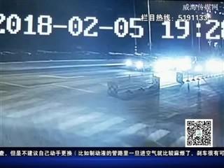威海汽车报道2018-03-01
