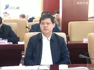 张海波主持召开全市经济运行分析会议