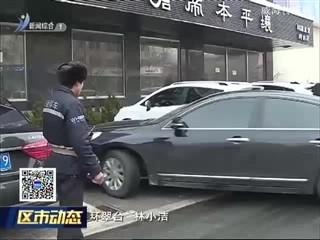 市区智能停车系统帮车主解忧