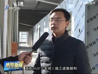 """荣成经济开发区: 以""""双提""""为抓手加快重点项目推进"""