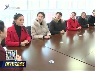 """荣成:借力""""双提""""工程 强师德提师能"""