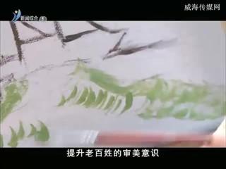 海韵丹青 2018-03-04(20:16:00-20:42:17)