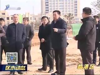 临港区召开机关作风建设暨新旧动能转换重大工程推进会