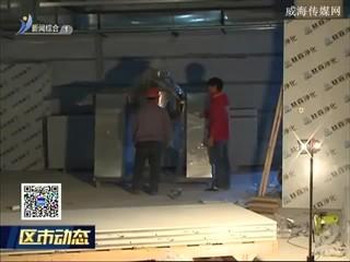 """荣成经济开发区:以""""双提""""为抓手加快重点项目推进"""