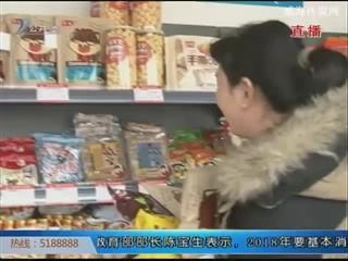 威海首家24小时无人自主超市正式营业