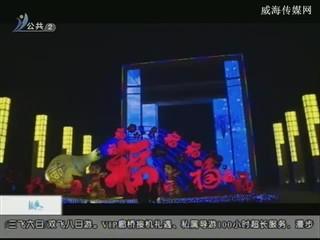 幸福之旅 2018-3-2(18:08:14-18:25:14)